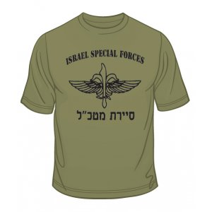 IDF Special Forces Short Sleeve T-Shirt - Sayeret Matkal