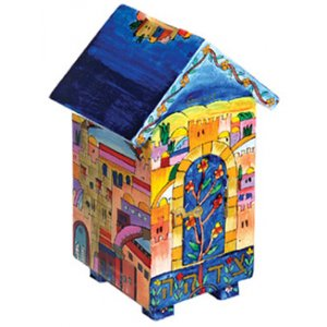 Yair Emanuel Colorful House-Shaped Wood Tzedakah Charity Box - Jerusalem