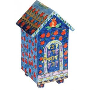 Yair Emanuel Blue House-Shaped Wood Tzedakah Charity Box - Pomegranates