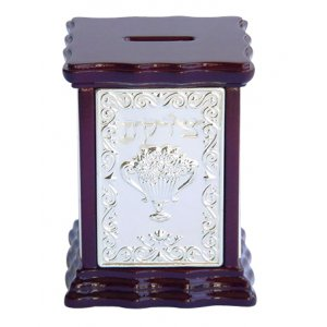 Silver Plated Wooden Tzedakah box