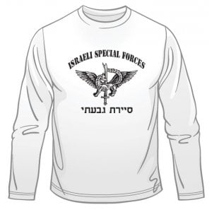 IDF Sayeret Givati Long Sleeved T-Shirt