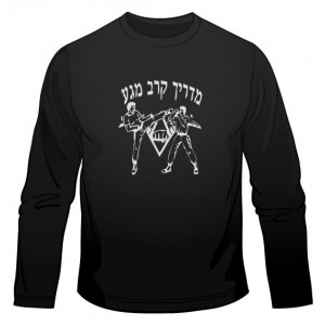 Krav Maga Martial Arts Instructor Long Sleeved T-Shirt