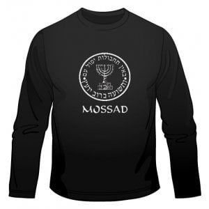 Mossad Emblem Long Sleeved T-Shirt