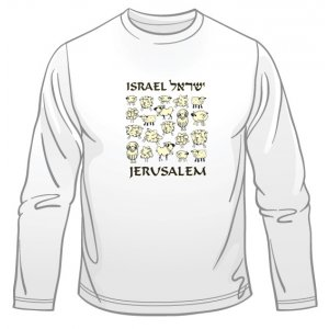 Israel Sheep Long Sleeved T-Shirt