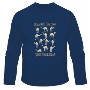 Israel Camels Long Sleeved T-Shirt