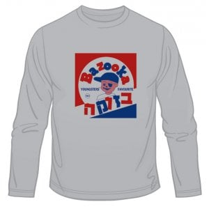 Hebrew Bazooka Gum Long Sleeved T-Shirt