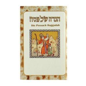 Passover Haggadah - Full German Translation