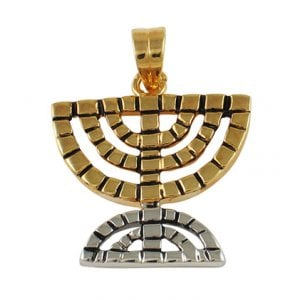 Gold Filled Two-Tone Menorah Pendant