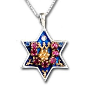 Sterling Silver Star of David Pendant by Ester Shahaf