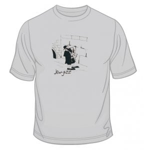 Jew Jazz T-Shirt