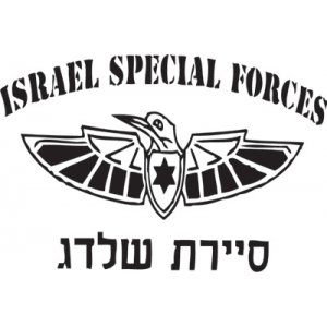 Israeli Air Force Kingfisher Commando Long Sleeve T-Shirt