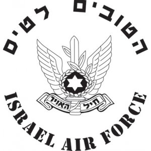 """The Best Join the Airforce"" Israeli Air Force Long Sleeve T-shirt"