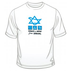 """Peace and Hope from Israel"" T-Shirt"
