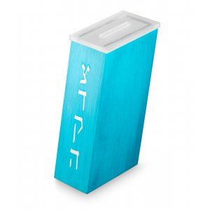 Adi Sidler Contemporary Brushed Aluminum Tzedakah Charity Box - Turquoise