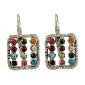 "Gold Filled Silver color Lively ""Choshen"" Earrings"