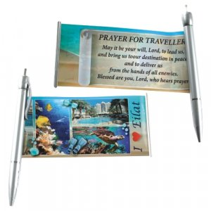 Silver Ballpoint Pen with Pullout, Eilat Views and Travelers Prayer - English