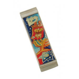 Car Mezuzah - Colorful Judaica Symbols