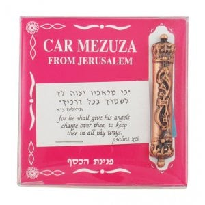Bronze Finish Car Mezuzah - Divine Name and Crown Design