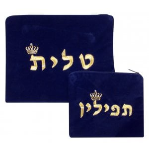 Velvet Prayer Shawl and Tefillin Bag Set with Crown Design - Navy Blue