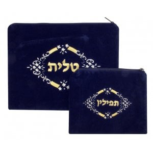 Dark Blue Velvet Tallit & Tefillin Bags-white and gold flowers