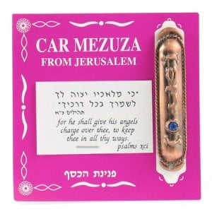 Bronze Finish Car Mezuzah - Divine Name With Blue Stone