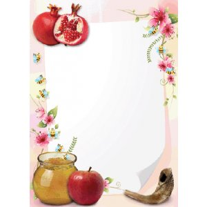 Rosh Hashanah New Year Stationery - Pomegranates and Shofar