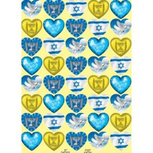 Israel Heart Symbols Stickers