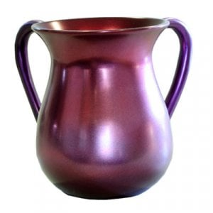 Yair Emanuel Anodized Aluminum Classic Netilat Yadayim Wash Cup - Plum Red