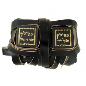 Bar Mitzvah Tefillin - Sephardic / Yemenite Version