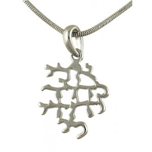 Rhodium Pendant Necklace, Ani Ledodi, I am for my Beloved - Silver
