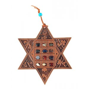 Star of David Wall Decoration with Twelve Tribes and Breastplate Stones - Copper