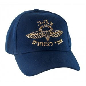 Navy – Israeli Army Zahal Paratroopers Cap