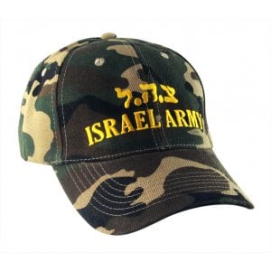 Israeli Army Camouflage Cap