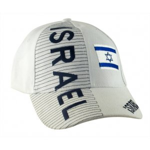 Loyal to Israel - White Cap with Flag