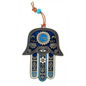 Hamsa Wall Decoration, Mazal and Good Luck Symbols - Shades of Blue