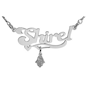 Silver English Name Necklace with Hamsa pendant