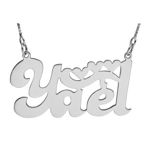 Hearts Silver English Name Necklace