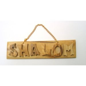 Olive Wood Wall Plaque - Shalom