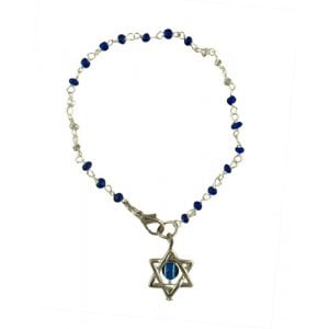 Beaded Kabbalah Bracelet with Decorative Star of David Charm - Dark Blue