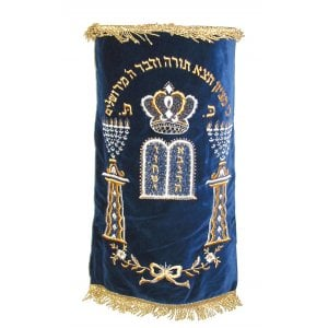 Chabad Menorah Design Custom Mantle - Choice of Colors