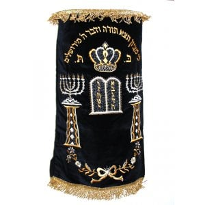 Menorah Design Custom Torah Mantle Premium Velvet - Choice of Colors