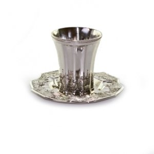 Silver plated Jerusalem Kiddush Cup and Tray
