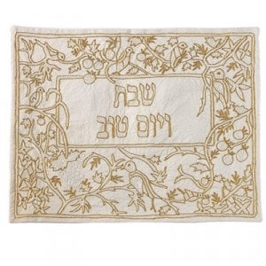 Yair Emanuel Hand Embroidered Challah Cover - Forest Views, Gold