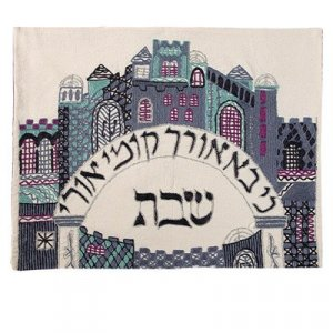 Yair Emanuel Hand Embroidered Challah Cover, Blue - Gates of Jerusalem