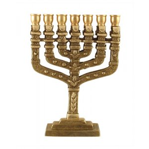 Small Brass Seven Branch Menorah - Leaf Design