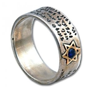 Golan Studio Travelers Prayer Kabbalah Ring - Star of David
