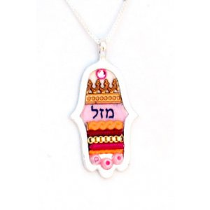 Good Luck Hamsa Necklace by Ester Shahaf