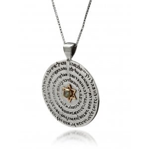 72 names of God Wheel Pendant