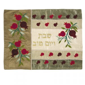 Yair Emanuel Raw Silk Challah Cover Embroidered Appliques, Pomegranates - Gold