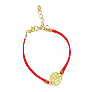 Red or Black Cord Kabbalah Bracelet, Shema Yisrael Plaque - Gold